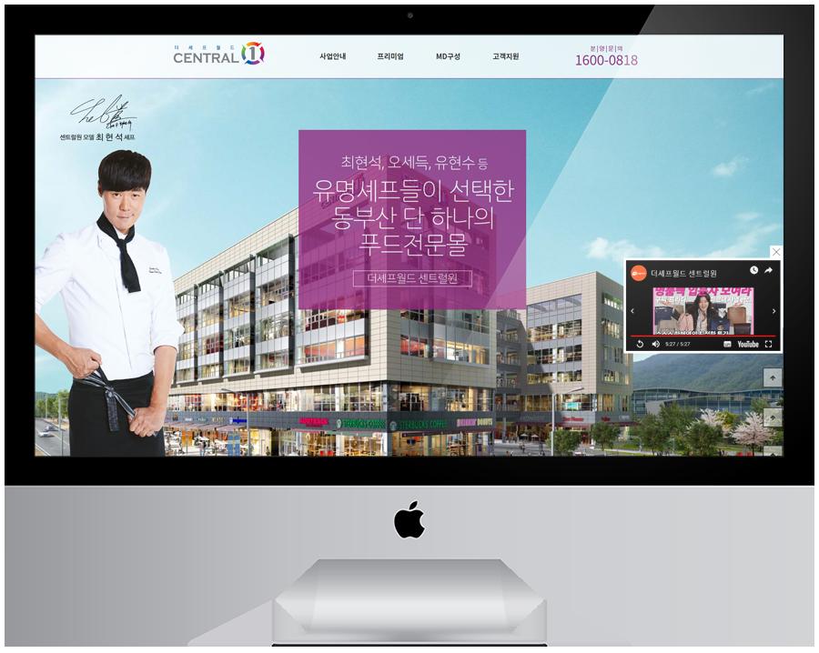 네오팝콘홈_포폴_홈페이지용.png