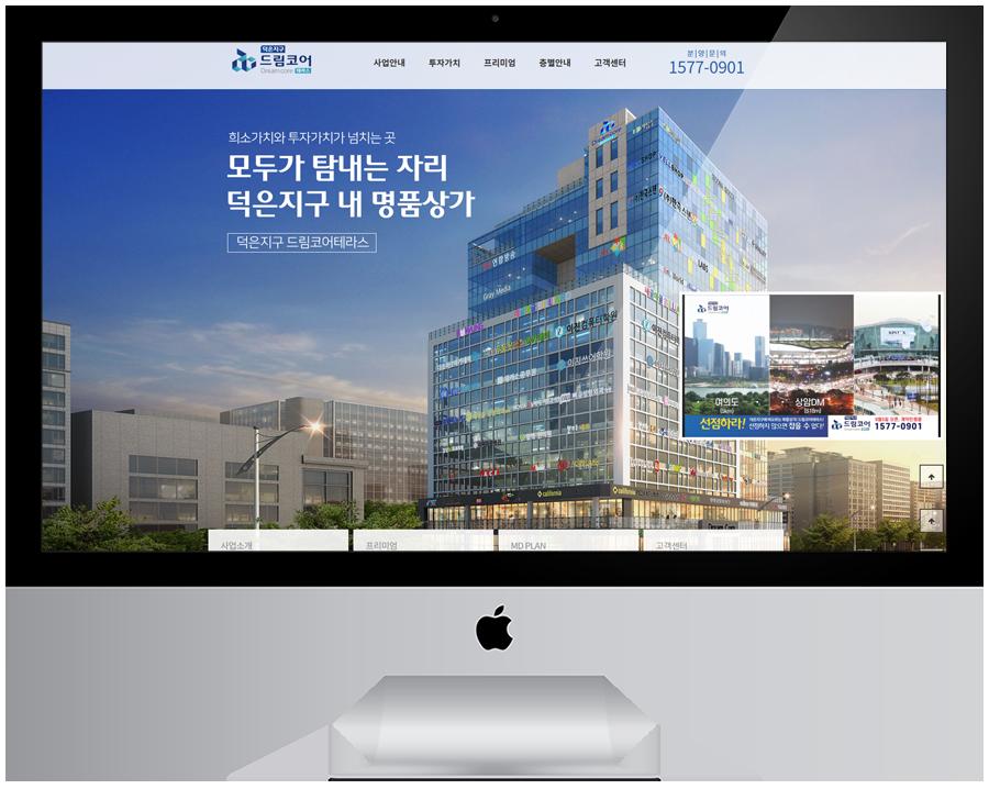 네오팝콘홈_포폴_홈페이지용_드림코어.png